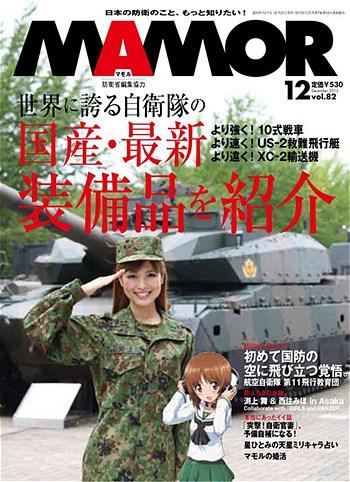 【画像】小学生女児にこんな格好をさせる美しい国・日本 [462593891]YouTube動画>5本 ->画像>7枚