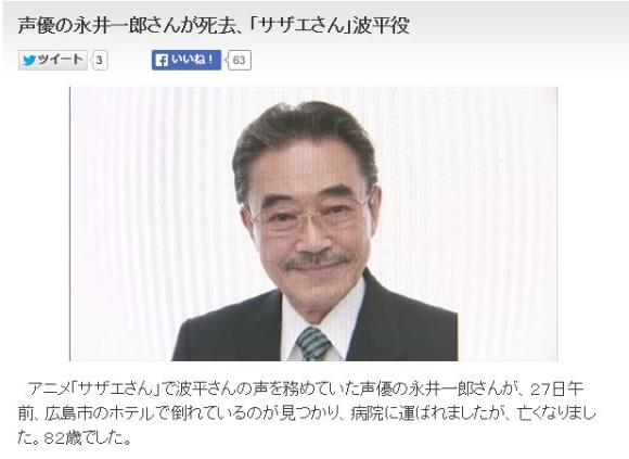 永井一郎の画像 p1_35