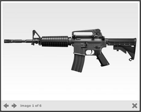 コルト M4A1カービン - 電動ガン スタンダードタイプ   東京マルイ エアソフトガン情報サイト