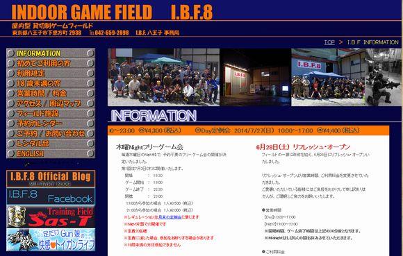 IBF8-0036