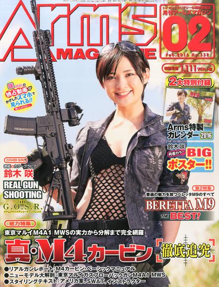 magazin1512_09