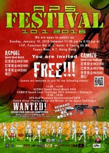 APS Festival 2016 poster copy