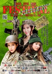APS Festival-Model-w wallet poster