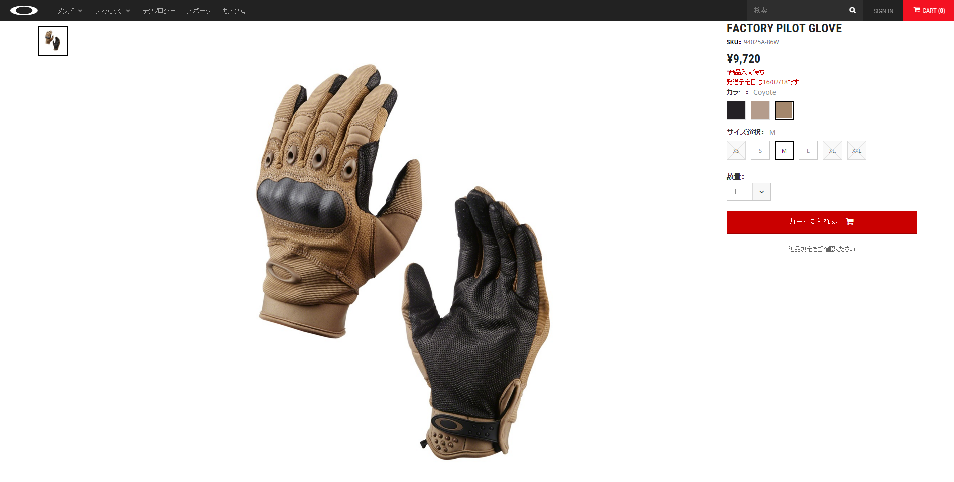 オークリー手袋