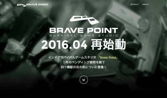 brave1