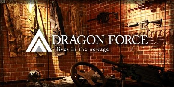 ドラゴンフォース