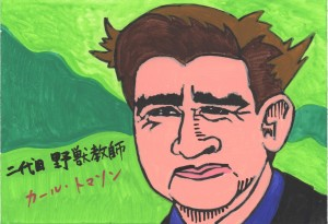 yajyukyoshi