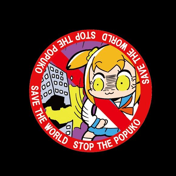 STOP the ポプ子-01