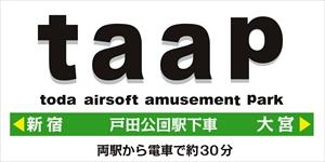 戸田 taap