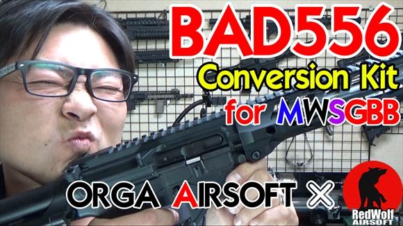 BAD556 M4MWS