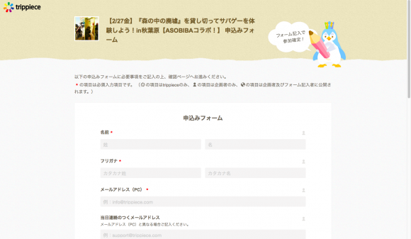 スクリーンショット 2015-02-16 16.48.51