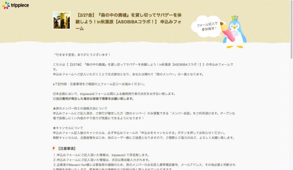 スクリーンショット 2015-02-16 17.01.35