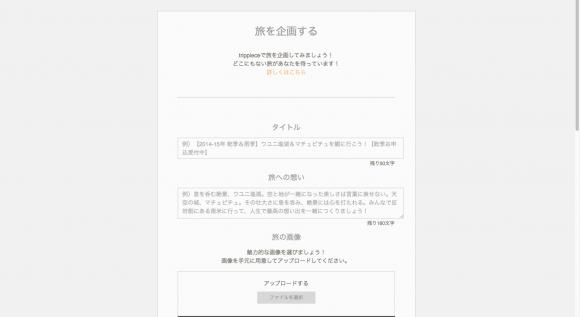 スクリーンショット 2015-02-16 17.38.10