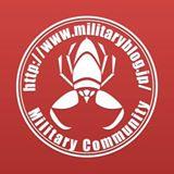 ミリブロNews