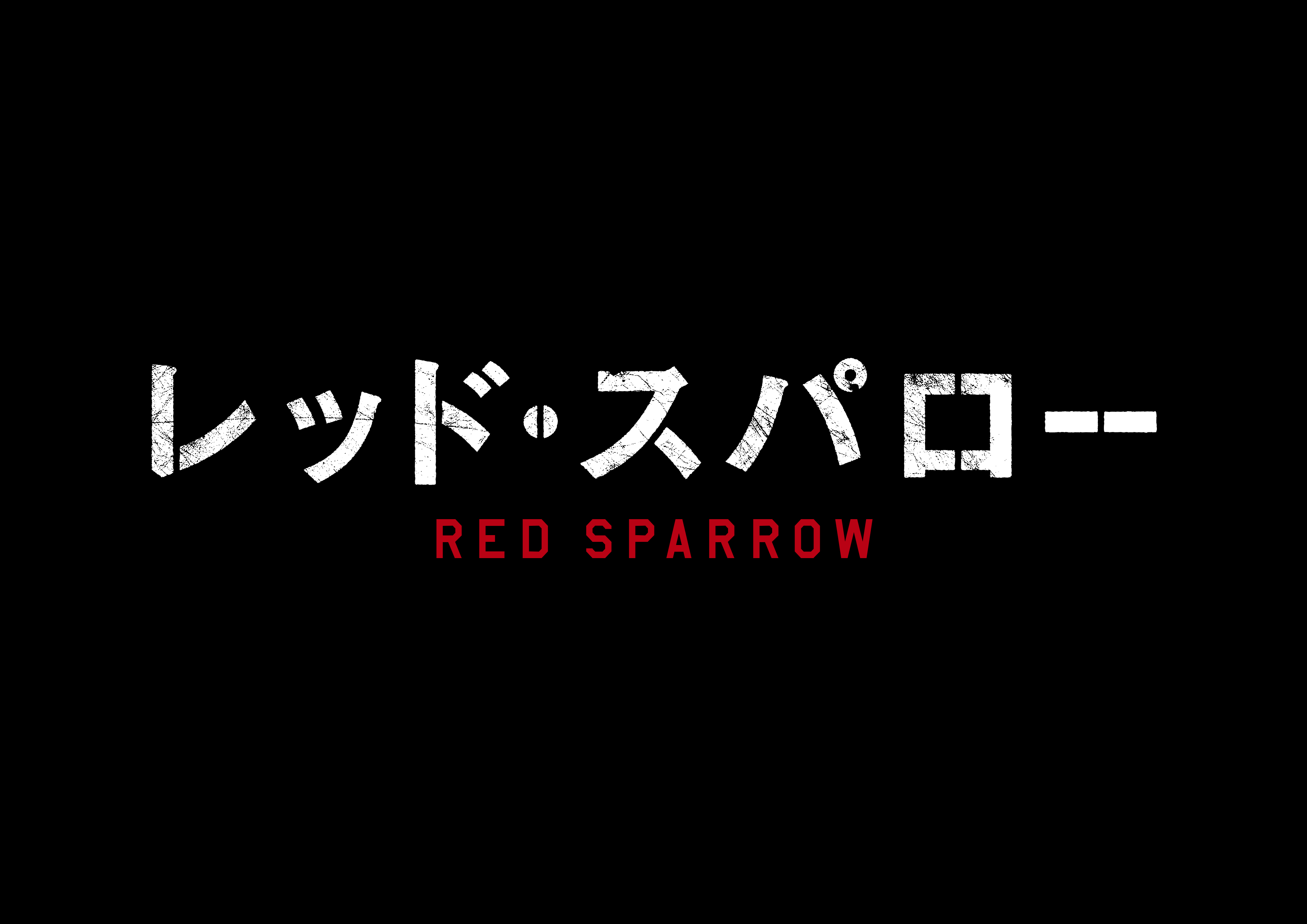 スパロー レッド