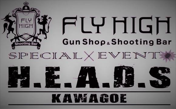 HEADS川越×FLYHIGH