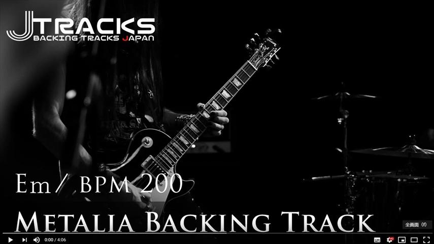 Backing track